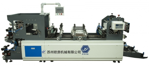 OD668连卷充气制袋机-气柱袋生产设备-