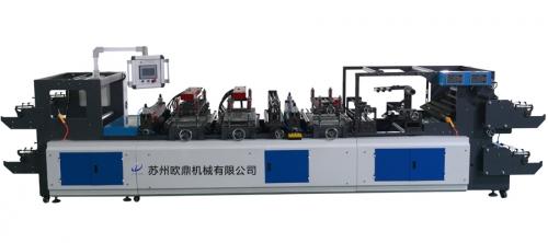 OD-850型全自动单阀填充袋机(一进二出)-气柱袋生产设备