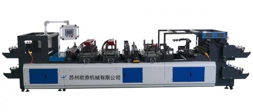 OD880气柱袋成型机-气柱袋生产设备