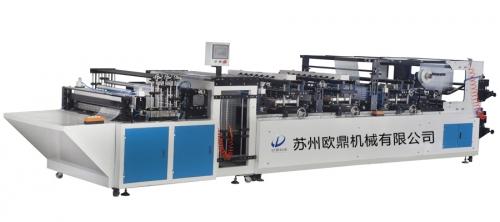 OD1200气柱切片机-气柱袋生产设备