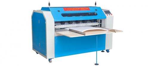 OC1400全自动珍珠棉分切机