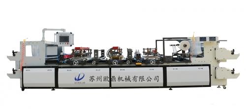 高速OD1200型气柱卷材成型气柱袋机器